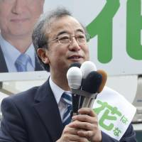 Nuclear policy in focus as campaign begins in Niigata governor race