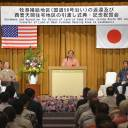 Chief Cabinet Secretary Yoshihide Suga speaks during a ceremony held in Naha, Okinawa Prefecture, on Sunday about the return of some U.S. military facility sites to Japan.