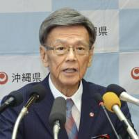 Okinawa governor announces he had surgery in April to remove cancerous tumor