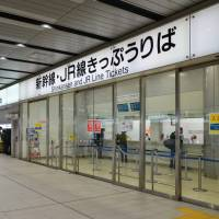 JR Tokai employee fired for allegedly embezzling money from foreign shinkansen passengers