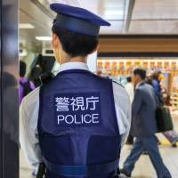 Japanese calling the police more than ever to address nonurgent matters