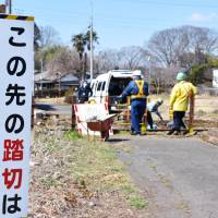 Over 70% of Japan's most hazardous railroad crossings left untouched in past five years