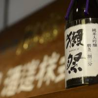 Maker of premium sake Dassai to build brewery in New York, its first outside Japan