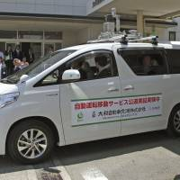 Police launch expert panel to discuss rules for autonomous vehicles