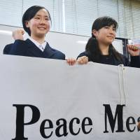 China opposition likely to stop Japanese students speaking at U.N. disarmament conference in Geneva
