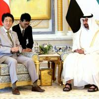 Japan and UAE agree to expand cooperation during Abe's visit