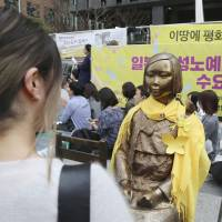 After sexual assault, one young Japanese woman hopes to achieve change for all — including 'comfort women'