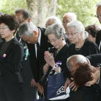 1,852 more Japanese war dead laid to rest at Tokyo cemetery