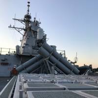 The guided-missile destroyer USS Milius' vertical launching system is seen after it arrived Tuesday at the U.S. Navy's Yokosuka base in Kanagawa Prefecture. | KYODO