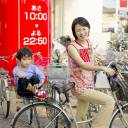 Basket case: The number of  accidents involving children riding in child bicycle seats has been rising in the Tokyo metro area.