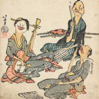 The funny side of Edo Period culture