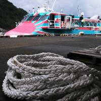 A hop, skip and a Jetfoil away: Izu Oshima island is under two hours away from Tokyo's Takeshiba Terminal. | KIT NAGAMURA