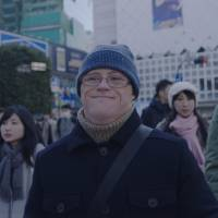 A new pair of eyes: Genevieve Clay-Smith's 'Shakespeare in Tokyo' follows Gerard O'Dwyer, a young Australian artist with Down syndrome, on a trip to Tokyo. Clay-Smith says the film industry needs more pathways for the inclusion of marginalized groups to be a part of the filmmaking process.