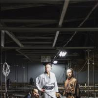 Creative license: Dancers (left to right) Shintaro Hirahara, Shintaro Oue and Mirai Moriyama hope to redefine ideas about contemporary dance in Japan. | MATRON