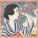 """""""Mai (May),"""" cover illustration from The Ladies' Graphic Vol. 3, Issue 5 (1926)"""
