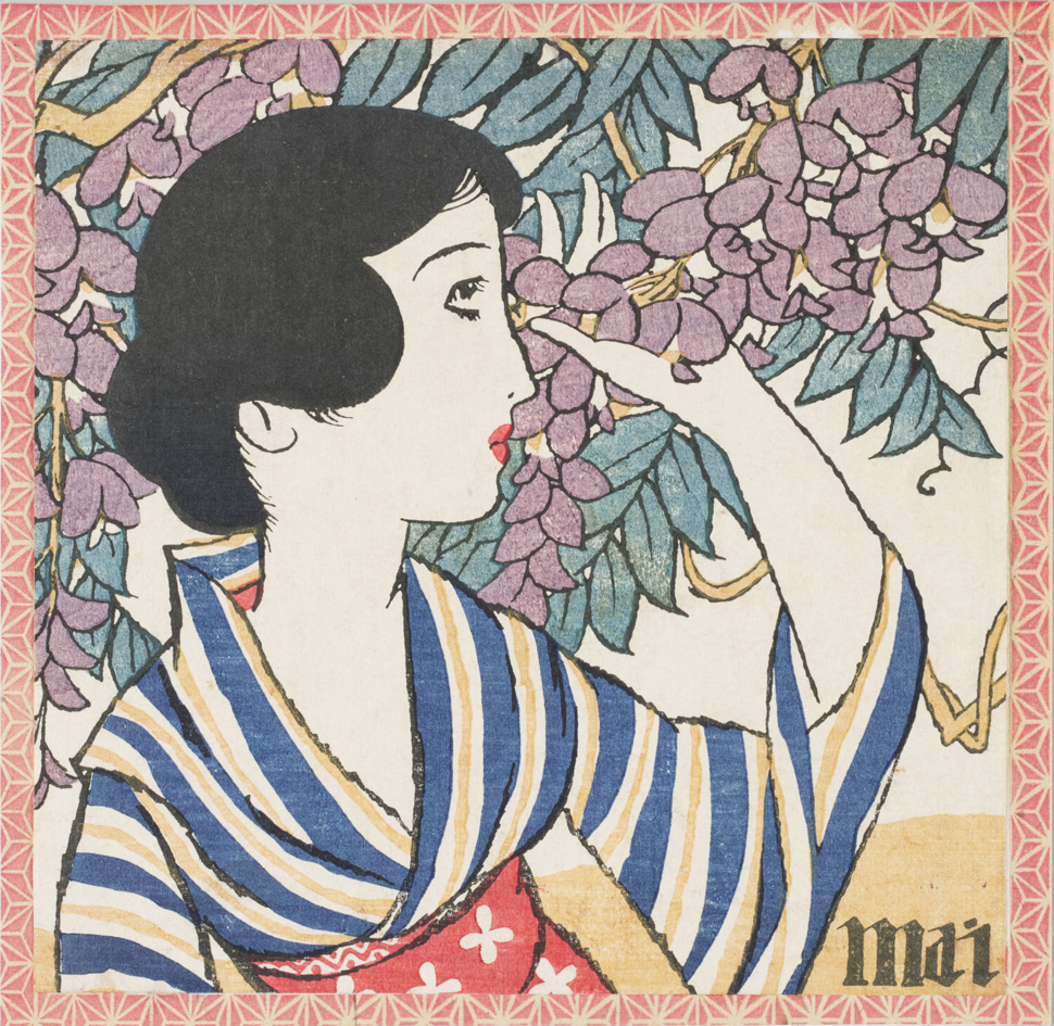 'Mai (May),' cover illustration from The Ladies' Graphic Vol. 3, Issue 5 (1926) | CHIYODA CITY EDUCATION BOARD