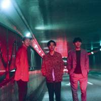Learning new moves: The members of Cero (from left: Shohei Takagi, Yu Arauchi and Tsubasa Hashimoto) were on the easy path to J-pop stardom but instead decided to challenge themselves by pushing their music in a new direction.