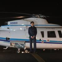 Your chariot awaits: Rintaro Oyaizu appreciates simple dates, but luckily for viewers 'The Bachelor Japan' likes to do things with a bit more flash.   © 2018 WARNER BROS. INTERNATIONAL TELEVISION PRODUCTION LIMITED. ALL RIGHTS RESERVED.