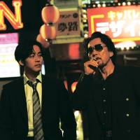 'The Blood of Wolves': Old-school yakuza thrills are back