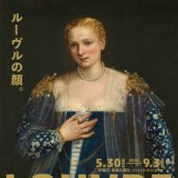 The Art of Portraiture in the Louvre Collections