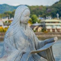 A statue of Murasaki Shikibu, the author of 'The Tale of Genji.' | GETTY IMAGES