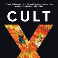 'Cult X': The Fuminori Nakamura novel we've been waiting for