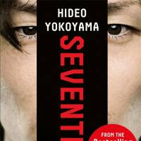 Hideo Yokoyama's 'Seventeen': A plane crash, a newsroom, an all-engrossing thriller