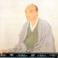 A faithful reproduction of a portrait of Watanabe Kazan, made after his death. | VIA WIKIMEDIA COMMONS (PUBLIC DOMAIN)