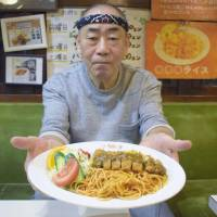 No turkey and not much rice: Seiji Adachi, the proprieter of  Kitchen Seiji in Nagasaki, presents his Toruko raisu (Turkey rice). The dish apparently has little to do with the bird or the nation. | KYODO
