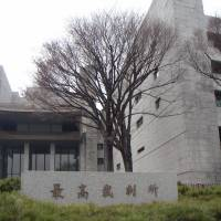 Where justice rules?: The Supreme Court of Japan's gray exterior belies some of the quirky cases that have been heard within its walls.   VIA WIKIMEDIA COMMONS, CC BY-SA 3.0
