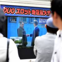 Post-summit period shrouded in uncertainty for Japan