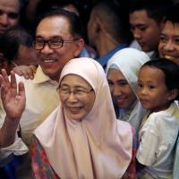 Can multiparty democracy work in multiethnic Malaysia?