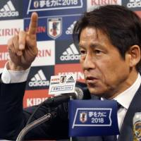 Japan coach Akira Nishino speaks at a news conference on Friday in Tokyo where he unveiled his squad for this month's friendly with Ghana.   AP