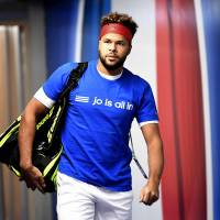 Jo-Wilfried Tsonga is skipping the French Open as he continues his recovery from surgery on his left knee in April. | AFP-JIJI