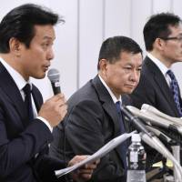 KCFA rules that former Nihon University coaches ordered illegal tackle, bans them for life