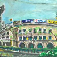 Koshien Stadium is seen in a painting by Andy Brown. | COURTESY OF ANDY BROWN