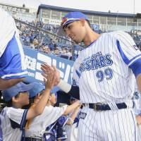 Neftali Soto has debut to remember as BayStars sink Giants