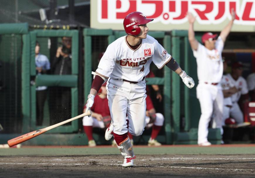 Eagles' Takero Okajima comes through with game-winning double in ninth against Hawks