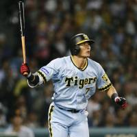 Tigers' Yoshio Itoi slugs solo homer in fifth inning for game's only run