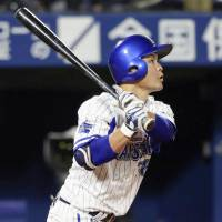 BayStars backup Koki Yamashita provides 10th-inning heroics with walk-off single against Eagles