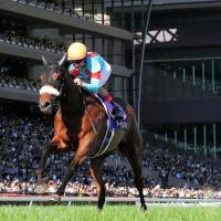 Almond Eye comes home to win the spring Oaks on Sunday at Tokyo Racecourse. | KYODO