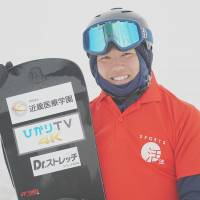 Gurimu Narita, who won two snowboarding medals at the 2018 Pyeongchang Winter Paralympics, wants to compete in both the Tokyo Olympics and Paralympics in 2020. | SUNNY SIDE UP