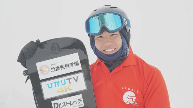 Paralympic gold medalist Gurimu Narita targeting historic double achievement at Tokyo 2020