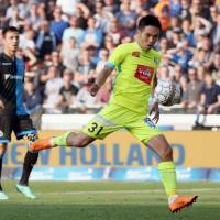 Yuya Kubo boosts World Cup chances with goal for Gent