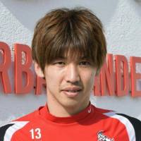 Werder Bremen acquire forward Yuya Osako from Koln