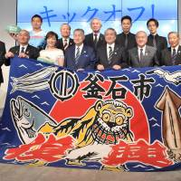 Events set to commemorate opening of new stadium in Iwate Prefecture