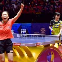 Japan falls to China in World Team Table Tennis Championships women's final