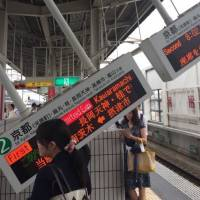 A Twitter user's photo of a damaged electronic sign at Hankyu Railway's Ibaraki Station. | SOURCE: TWITTER