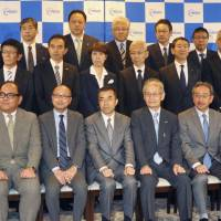 Japan government-backed project aims to bolster development of next-generation battery