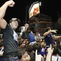 Businesses cash in as Japan follows World Cup kick by kick